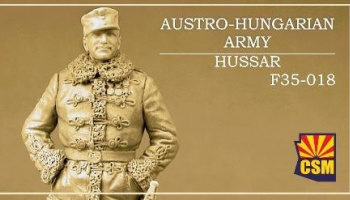 1/35 Austro-Hungarian Army Hussar