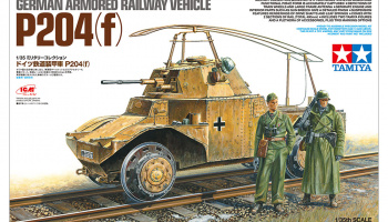 GERMAN ARMORED RAILWAY VEHICLE P204(f) 1/35 - Tamiya