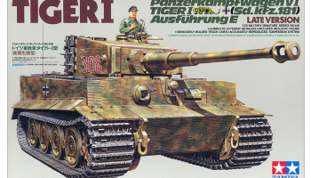 Tiger I Late Version 1/35 - Tamiya