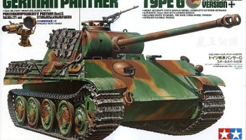 Panther Ausf.G Steel Wheel Version 1/35 - Tamiya