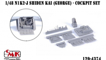 1/48 N1K2-J Shiden Kai (George) - Cockpit set