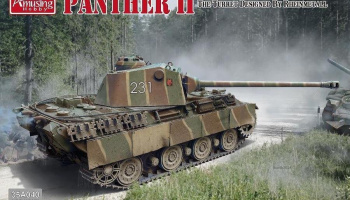1/35 WWII MEDIUM TANK PANTHER II RHEINMETALL TURRET