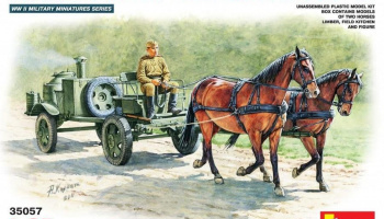 1/35 Horses Drawn Field Kitchen KP-42