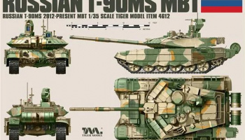 Russian T-90MS MBT 2012-Present MBT 1/35 - Tiger Model