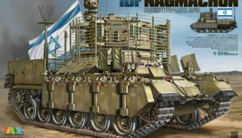IDF Israel Defense Forces Nagmachon early Heavy APC 1/35 - Tiger Model