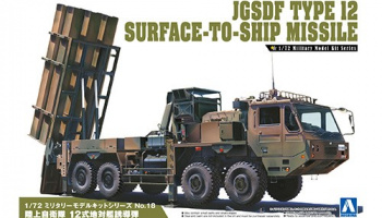 JGSDF Type 12 Surface-to-ship missile 1/72 - Aoshima