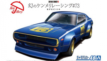Nissan Skyline 2000GT-R KPGC110 Mythical Ken & Mary Racing #73 1/24 - Aoshima