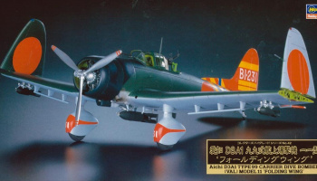 Aichi D3A1 Type 99 Carrier Dive Bomber (Val) Model 11 'Folding Wing' (1:48) - Hasegawa
