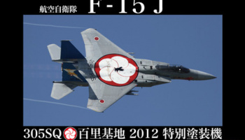 F-15J (305SQ/Hyuri 2012 Special Painting Machine) 1:48 - Fujimi