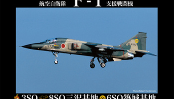 F-1 support fighter JASDF 1:48 - Fujimi