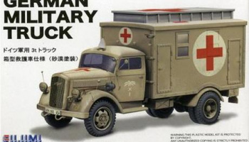 German Military Truck Box Type  - Fujimi