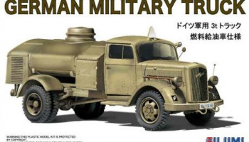 German Military Fuel Truck - Fujimi