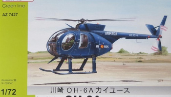 1/72 OH-6A International