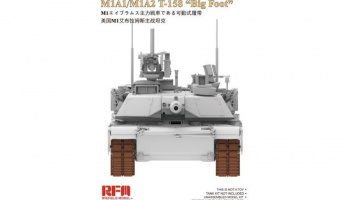 1/35 M1A1/ M1A2 T-158 Big Foot Workable Track Link