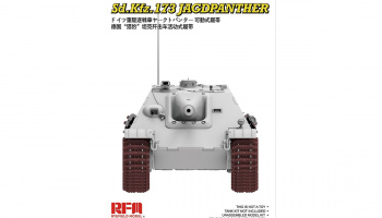 JAGDPANTHER WORKABLE TRACK LINKS 1/35 - Rye Field Model