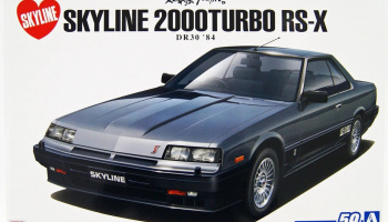 NISSAN DR30 SKYLINE HT2000TURBO INTERCOOLER RS・X '84 1/24 - Aoshima