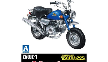 Honda Monkey Custom Takegawa Version 1 1:24 - Aoshima