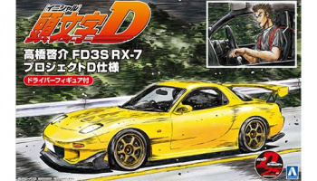 Initial D Initial D FD3S RX-7 Takahashi Keisuke Project D Ver. 1/24 - Aoshima