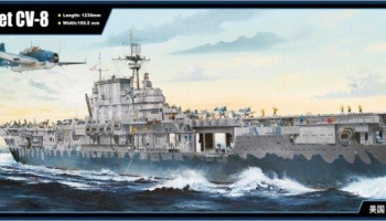 USS HORNET CV-8 1:200 - I Love Kit