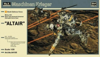 Altair W.H.J.131 Space Type Humanoid Unmanned Interceptor GroBer Hund 1/20 - Hasegawa