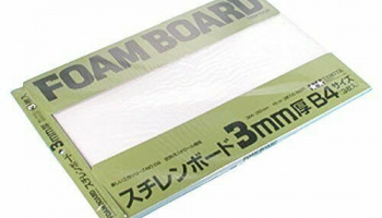 Foam Board 3mm Set 257 x 364mm 3pcs - Tamiya