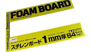 Foam board 1mm B4 size 6pcs - Tamiya
