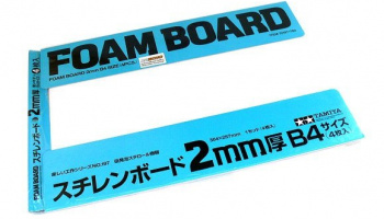Foam Board 2mm B4 Size 4pcs - Tamiya