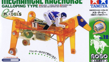 Mechanical Racehorse - Galloping Type - Tamiya