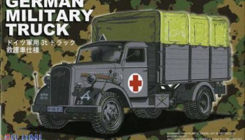 German Military Truck Rescue Vehicle Specification 1:72 - Fujimi