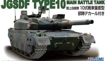 Ground Self-Defense Force Type 10 Tank Mass Production Unit With Decal 1:72 - Fujimi