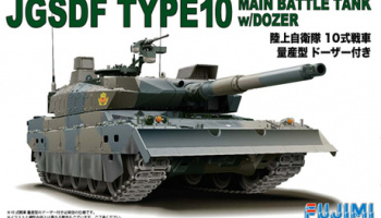 Ground Self-Defense Force Type 10 Tank Mass Production Type With Dozer 1:72 - Fujimi