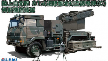 Ground Self-Defense Force Type 81 Short-range surface-to-air missile 1:72 - Fujimi
