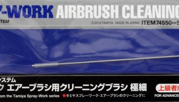 Airbrush Cleaning Brush Extra Fine - Tamiya