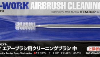 Airbrush Cleaning Brush Standard - Tamiya