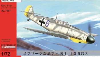 1/72 Bf 109G-3 High Altitude Gustav