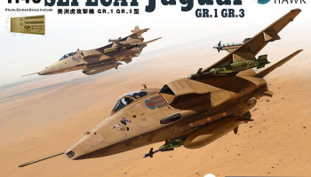 Sepecat Jaguar GR.1/GR.3 (1:48) - Kitty Hawk