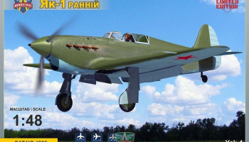 1/48 Yak-1 Early version