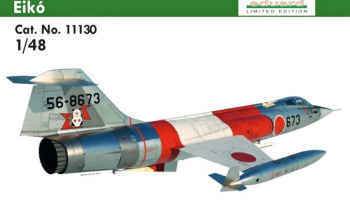 1/48 Eikó F-104J in Japanese service Limited edition
