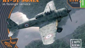 "1/144 Ki-51 Sonia (2 in box) ""in foreing service"""