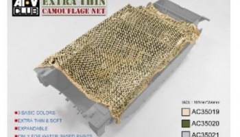 Extra Thin Camouflage Net (Snow Gray) - AFV Club