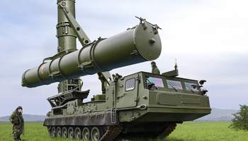 Russian S-300V 9A84 SAM 1:35 - Trumpeter