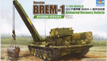 Russian BREM-1 Armoured Recovery Vehicle 1:35 - Trumpeter