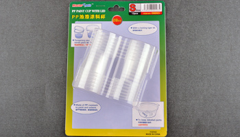 PP Paint Cup with Lid S-size X 12pcs - Trumpeter