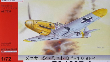 1/72 Bf 109F-4 Aces
