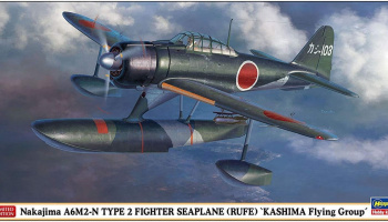 A6M2-N Type 2 Fighter Seaplane (Rufe) 'Kashima Flying Group' 1/48 - Hasegawa