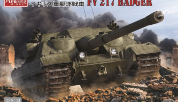1/35 FV217 Badger