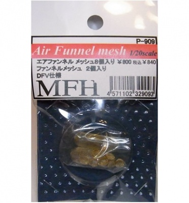 Air funnel mesh (for DFV) - Model Factory Hiro