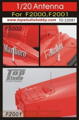Antenna For F2000, F2001 - Top Studio