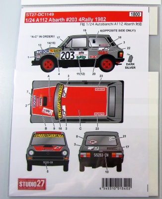 Autobianchi A112 Abarth 4Rally - Studio27