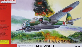 1/48 Ki-48-I Lily with I-GO missile UPGRADED KIT